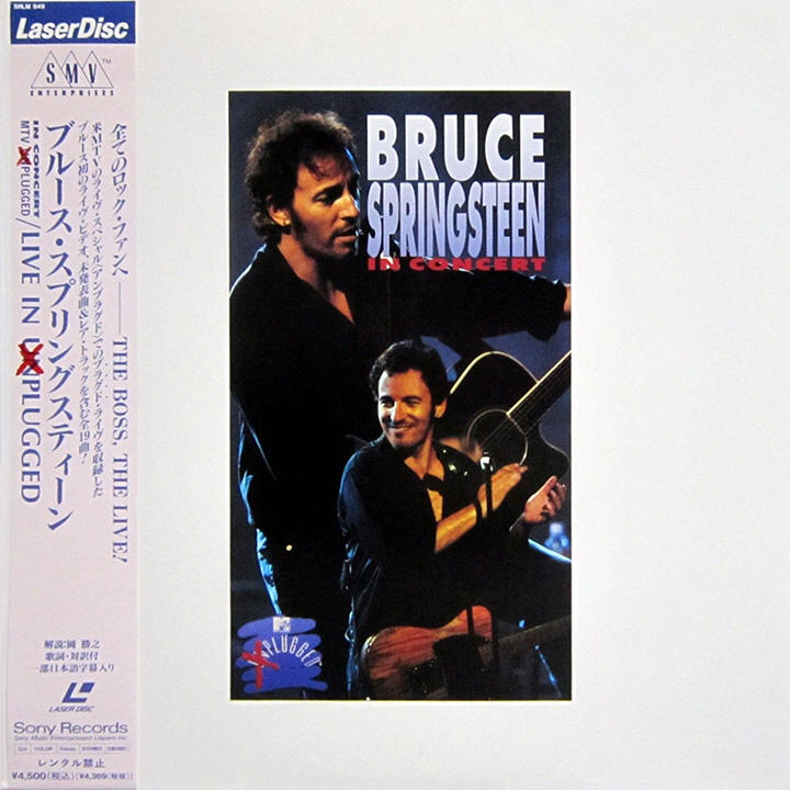 Bruce Springsteen -- In Concert / MTV Plugged (Japan LaserDisc, front)