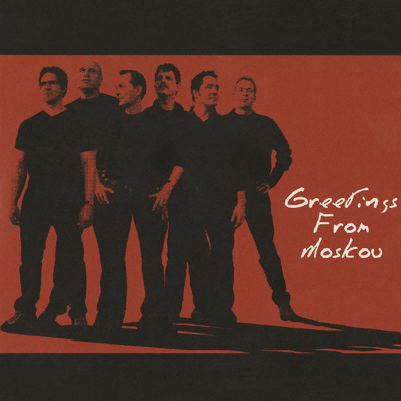 The Bruceband -- Greetings From Moskou