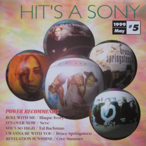 Various artists -- Hit's A Sony '99 Vol. 5