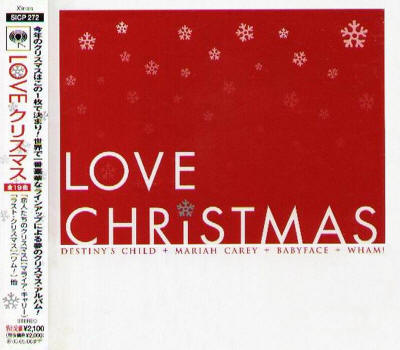 Various artists -- Love Christmas