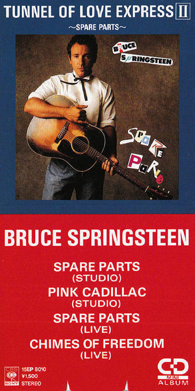 Bruce Springsteen -- Tunnel Of Love Express II