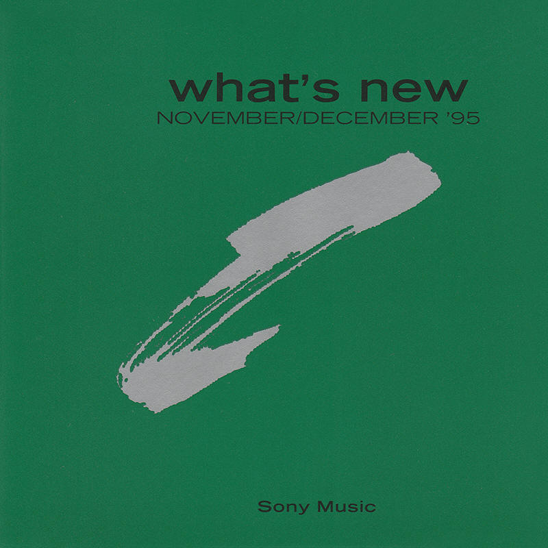 Various artists -- What's New - November/Dezember '95