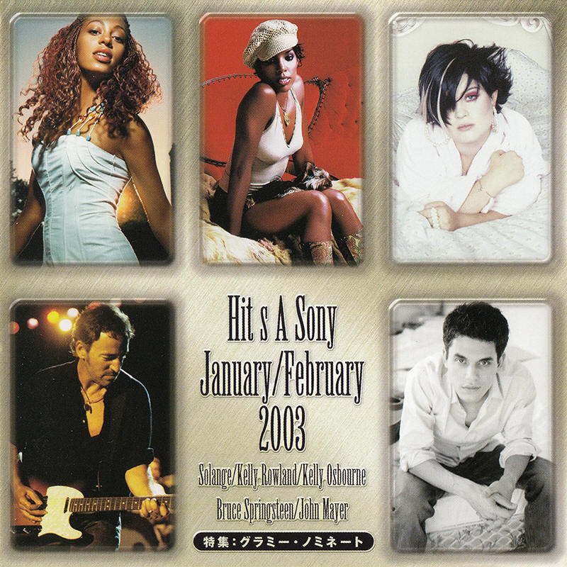 Various artists -- Hit's A Sony January/February 2003